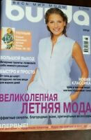 In Russian Burda magazine. Uncut sewing patterns, June 2002. Many Kids patterns
