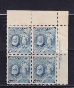 Canada Sc#274 4c deep blue Birth Centenary of Alexander Graham Bell plate block