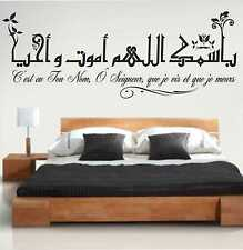 Beau stickers islam traduit invocation du soir avant de dormir français arabe