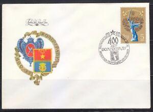 Russia 1989 FDC cover Sc 5770 Volgograd, 400th anniv. Coat of Arms