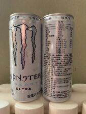 2018 China Version Monster Energy Ultra 330ml Empty Can