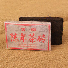 250g High Quality Chinese 10 Years Aged Yunnan Ripe Puerh Tea Health Care Sweet