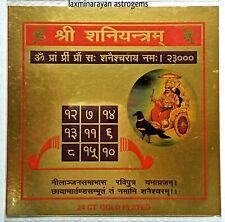 Shani Sani Saturn Yantra Yantram Ashtadhatu Chakra Hindu Pooja Mantra