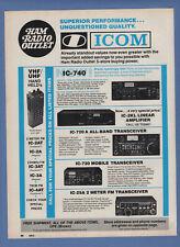 1982 Ham Radio Outlet Icom Amateur Tranceivers IC-740   Vintage Print Ad Q82