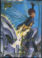 2016 Marvel Masterpieces Gold Signature Trading Card #27 Wasp /1999