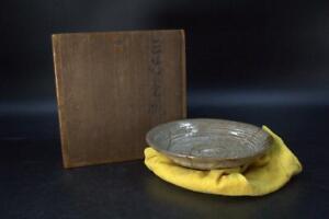 Korean Joseon period bowl ceramic Hakeme Mishima chawan w/box KRS36