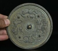 11.8CM Chine Antique Bronze chinois Dynasty Palace 4 Beast Dragon Mirror