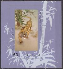 KOREA Pn. 1976 MNH** SC#1519  s/s, Embroidery.   Imp.