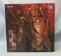 Kaiyodo Takeya formula freely ornament / KT Project skeleton Musha Tetsusabi...