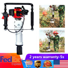 New listing Gas Powered Post Driver 52Cc 2 Stroke Gasoline Engine Push Pile Driver 55mm 70mm