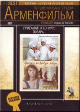 PRIEHALI NA KONKURS POVARA - ARMENIAN COMEDY