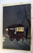 Japanese Push-Cart Print, Signed, 15 3/8 by 10 1/4 Inches, with Water Damage
