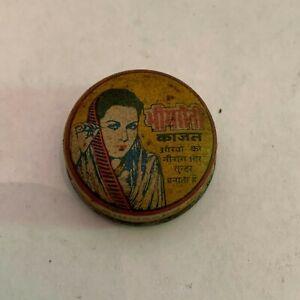Vintage Bhimsaini Kajal Mascara Tin