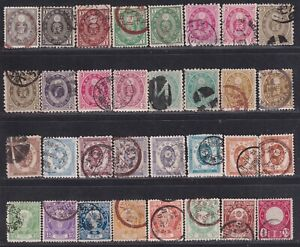 Japan Stamp 1876 -1877 Kobans part set of 32, from 5r to $1, used