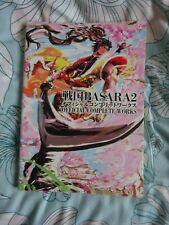 Anime Book Paper back Sengoku Basara 2 official complete works Art book