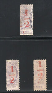 1882 Dominica. SC#12. SG#11. Mint/Used, FVF.