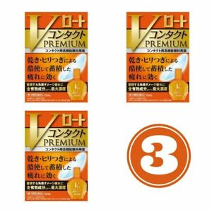 Rohto V Premium for Contact Lens 3Pack x 15ml Japanese eyedrops Free shipping