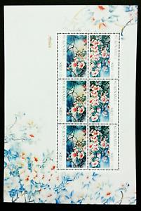 [SJ] Suriname Flowers 2011 Chinese Painting Art Flora Plant (sheetlet) MNH