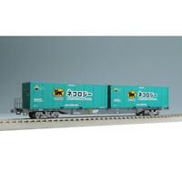 Tomix HO-731 Container Wagon Type KOKI106 (Yamato Transport Container) - HO