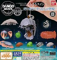 (Capsule toy) Pill bugs plump swing Giant Isopod [all 5 sets (Full comp)]