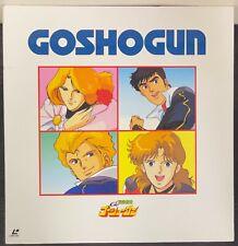 GoShogun Box Set Vol. 1-8 Japanese animation manga Laserdisc