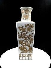 "New ListingAsian Porcelain Chinoiserie Indian Tree Large Square 14"" Vase"