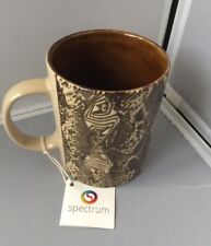 New Spectrum Designz Large Mug ~ Animal Instinct 20 Oz ~ HandMade