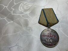 """UdSSR, Medaille """"Für Tapferkeit"""". Num.1436653.(B73)"""