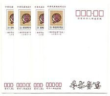 TAIWAN/ Rep.of China: 4 Post.Stat.Postcards 2$50 Monkeys/back:Illustrations/1992