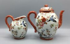 ANTIQUE JAPANESE KUTANI TEA POT AND JUG BEAUTIFULLY HAND PAINTED BIRDS FLOWERS