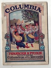 1927 Columbia Records Catalog of Ukranian & Russian Music