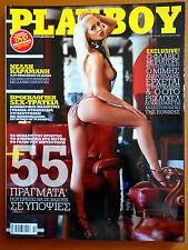 PLAYBOY GREEK EDIT. No 166 OCTOBER 2009 MAG. M.SMIRNOVA NEL.KARAMANI IZA.KUCZERA