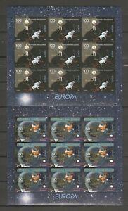S37225 Macedonia Europa Cept MNH 2009 2MS Astronomía Space
