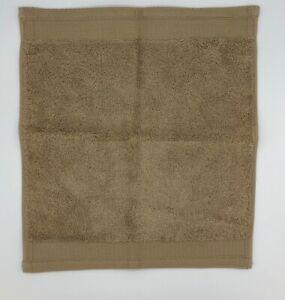 SFERRA Turkish Terry Face Cloth - 600 gram- Taupe