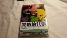 """""""The Price Of Love"""" HK IVL Shaw Brothers OOP DVD"""