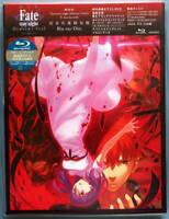 Fate/stay night Heaven's Feel II lost butterfly Limited Edition Blu-ray CD DVD