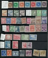 Indonesia - Netherlands Indies - Japanese Occupation Collection