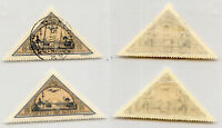 Lithuania 🇱🇹 1932 SC C49 mint and used . rtb4081