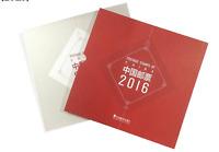 China 2016 -2 Album Whole Year FULL 33 stamps+6 sheetlet+2 mini-pane 形象册 image
