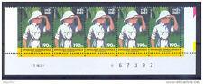 Congo**TINTIN-Strip 5 Margin stamps-7-XII-2001 PRINTING DATE +SHEET NUMBER-MNH