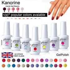 Kanorine Gel Nail Polish Varnish Lacquer Non Wipe Top Base Coat 15ml Rubber Base