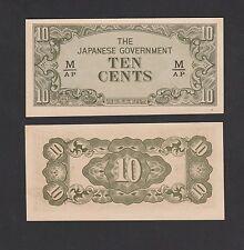 """Malaya Japanese (JIM) 10 Cents """" Prefix Letter M/AP """" - Crisp UNC"""