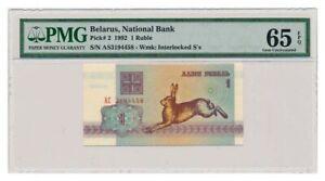 BELARUS banknote 1 RUBLE 1992. PMG MS-65 EPQ