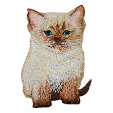 "Kitty Cat Applique Patch - Siamese Kitten 2-1/8"" (Iron on)"