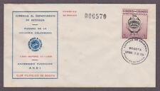 Colombia # 645 , Antioquia Industry FDC - I Combine S/H