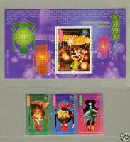 China Hong Kong 2006 Lanterns stamp + S/S JOINT MACAU