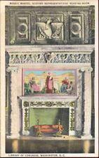 (gvb) Washington DC: Library of Congress, Mosaic Mantel