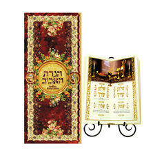 "6 Pc. x Collectors Passover Haggadah With Illustration ""Spring Haggadah""  Israel"
