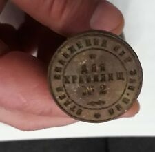 OLD STAMP SEAL ww2 Vault №2