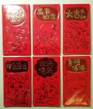 Chinese Red Envelopes Cartoon New Year Lucky Money 36 ct (6x6)